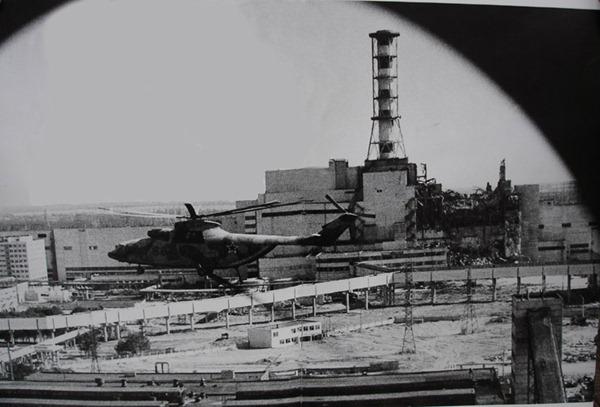 chernobyl helo1 ciencia
